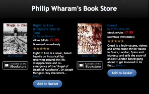 Phil's Book Store Screen Shot